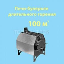 """Отопительная печь-булерьян  """"Эконом 3 в 1"""" - 100 м3"""