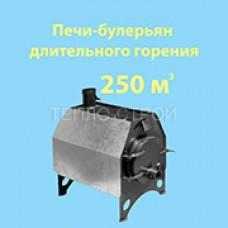 """Отопительная печь-булерьян """"Эконом 3 в 1"""" - 250 м3"""