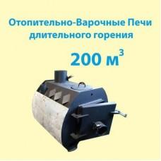 Печь длительного горения  'Эконом 3 в 1'  - 200 м3