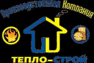 Тепло-Строй